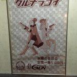 サバゲー動画紹介!6/26 BB GUN ディメンションフィールド殲滅戦