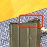 東京マルイ M4 MWS/CQBR ブロック1のマガジン リップ破損を修理しました。